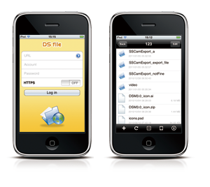 Application iPhone : DS-File pour Nas Synology